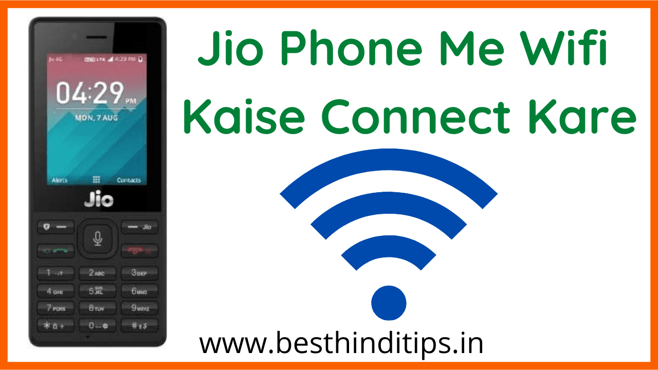 Jio phone me wifi kaise connect kare