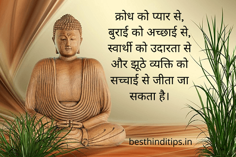 Buddha quote in hindi with image
