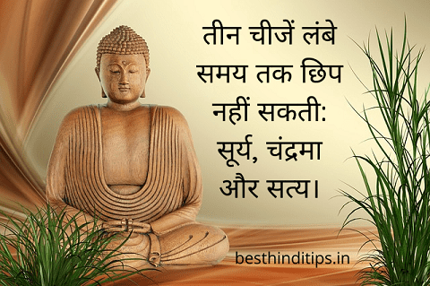 Buddha quotes in hindi with image