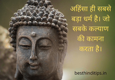 Buddha quotes on silence in hindi