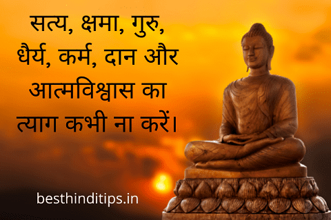 Lord buddha quote in hindi with image