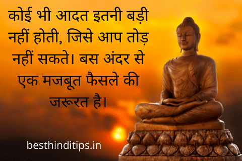 Lord buddha quote