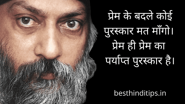 Osho quote on love
